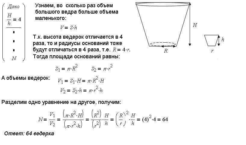 Задачи с ответами по физике 7 класс