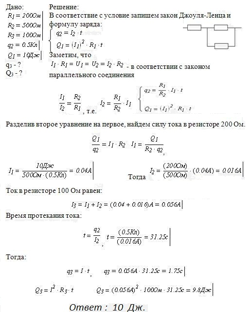 Задачи по физике 9 класс с решением гровмов